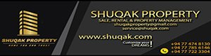 shuqak_right_member