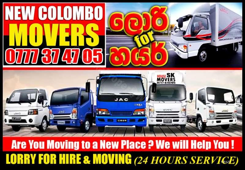 Colombo Aria (Speci 