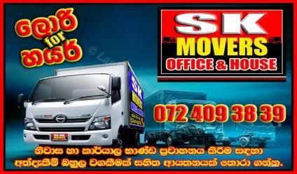 House Movers in Sri Lanka