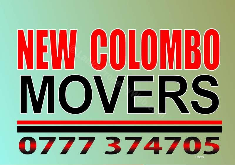 Mt lavinia and all in colombo Tp  0777 37 47 05 estate agents for Rentals, Commercial Property,  .