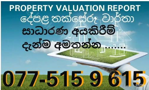 ISLAND WIDE -077-515 9 615 estate agents for Sales, Rentals, Commercial Property,  Land.