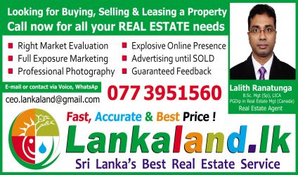 Island Wide Real Estate Service. estate agents for Sales, Rentals, Commercial Property,  Land.