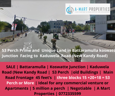 Bare Land for sale in Battaramulla - 53 Perch  Unique  two road Frontage Land in Rajagariya Battaramulla Boarder in Kalapaluwawa  Road (Only 2.4 km From HSBC Junction Rajagiriya)